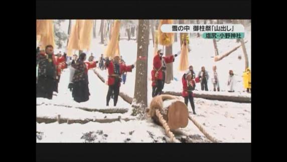 塩尻・小野神社 雪の中 御柱祭「山出し」