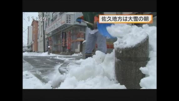 佐久地方は大雪の朝