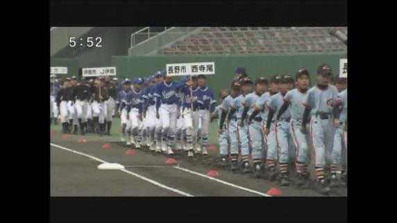 松本市で開催 小学生の軟式野球大会