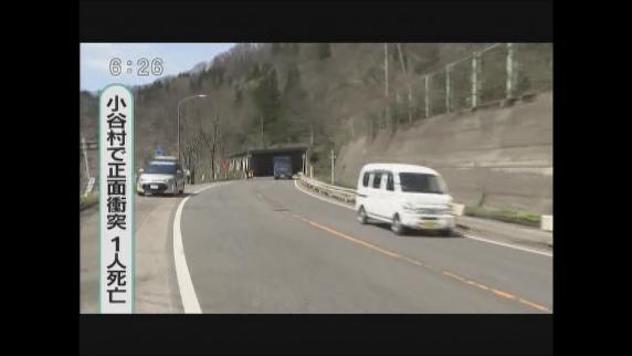 小谷村で正面衝突 1人死亡