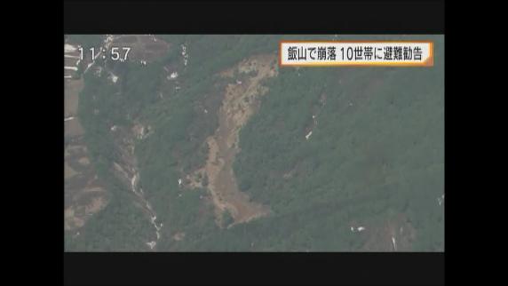 飯山で崩落 10世帯に避難勧告