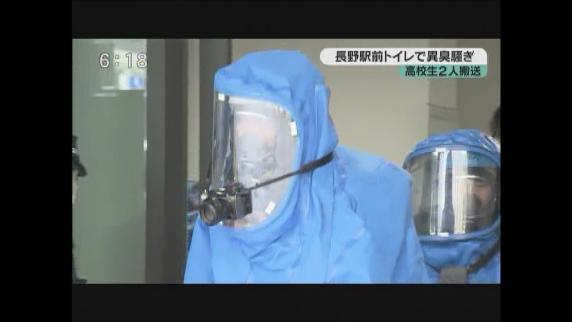 高校生2人搬送 長野駅前トイレで異臭騒ぎ