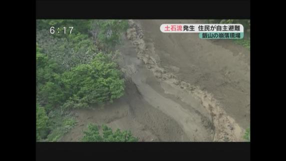 飯山の崩落現場 土石流発生 不安増す住民