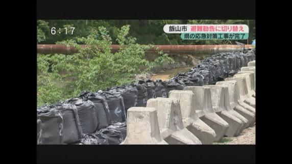 県の応急対策工事が完了 飯山市 避難勧告に切り替え