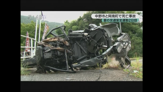 夏の交通安全運動2日目 中野市と阿南町で死亡事故