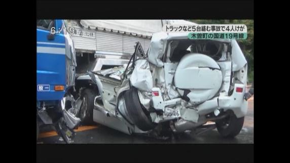 木曽町の国道19号線 トラックなど5台絡む事故で4人けが