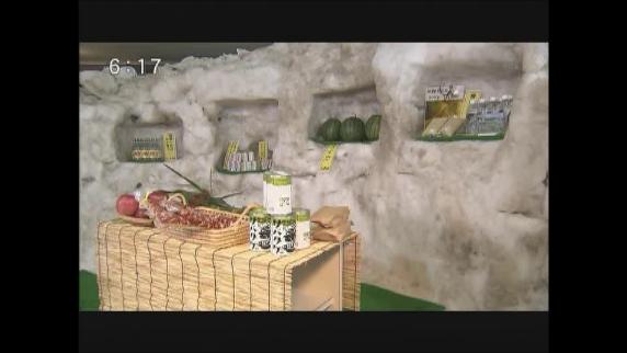夏でもひ~んやり 天然の冷蔵庫「雪室コンビニ」オープン