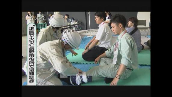 「地震で火災」 長野市役所で避難訓練