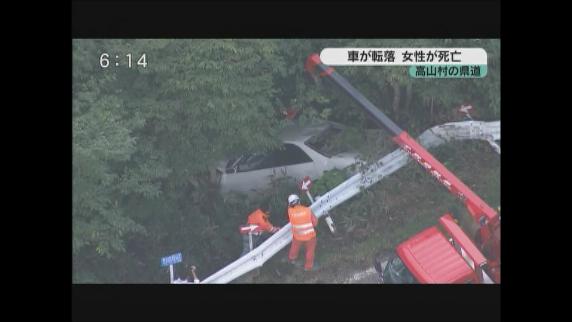 高山村の県道 車が転落 女性が死亡