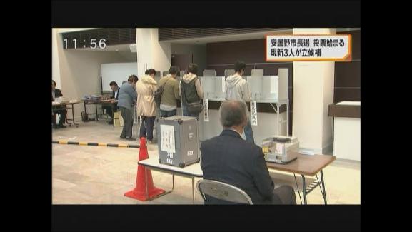 現新3人が立候補 安曇野市長選 投票始まる