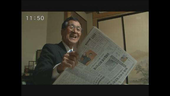 安曇野市長選挙 3選の宮沢宗弘氏 「若者定着の街づくりを」