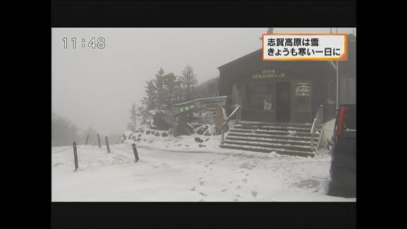 きょうも寒い一日に 志賀高原は雪