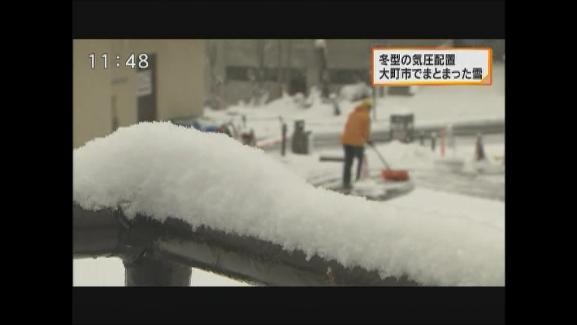 冬型の気圧配置 大町市で今季初のまとまった雪