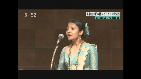 文化の違いなど発表 留学生の日本語スピーチコンテスト