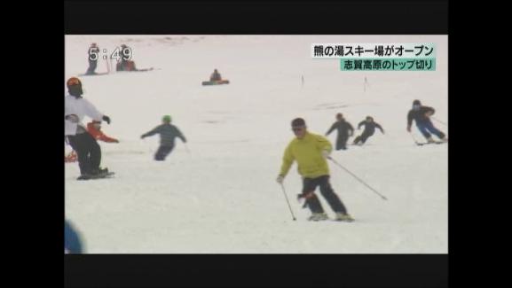 志賀高原のトップ切り 熊の湯スキー場がオープン